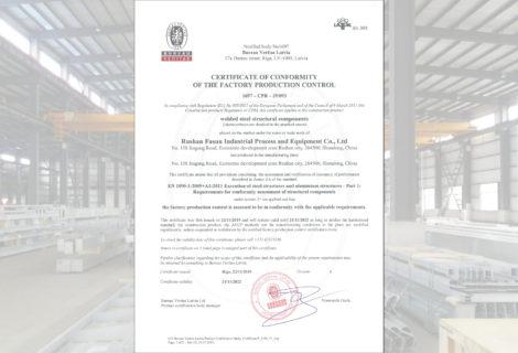 Certificat EN1090 - FIPE - STEEL INDUSTRY